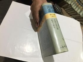 日本文學史·英國文學史·歐洲文學史(精裝;影印民國版)..