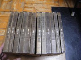 世界文学名著连环画(欧美部分:1-10册)(亚非部分:12,13册)12册合售