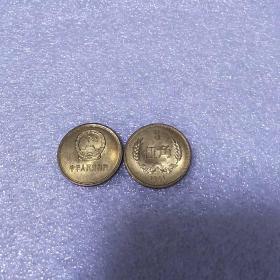 1981年长城币伍角铜币