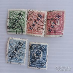 """1910-1917年沙俄入侵我国时,发行的2-10戈比共5枚客邮旧票一组。。原票为1910-1916年间沙俄普票,加盖""""中国""""。较少见。"""
