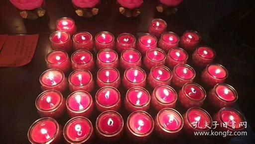供灯祈福,消灾延寿,广结善缘 , 祈愿合家安和,敬睦,顺意,幸福,平安,健康。