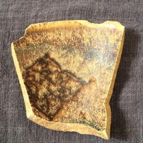 吉州窑剪纸贴花盏瓷片标本