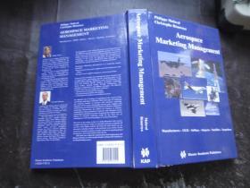 Aerospace Marketing Management: Manufacturers · OEM · Airlines · Airports · Satellites · Launchers (英语)