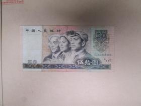 钱币:老版钱币:80年版50元纸币,尾号:8968:纸币