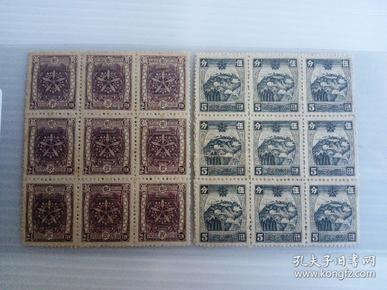 伪满洲通用邮票二分半和伍分九方联一组。伪满为了满足关内与关外的邮政流通。与国民政府达成谅解,发行没有满洲国邮政字样的邮票,可以在,满洲国以外的中国地区流通。