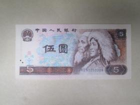 钱币:老版钱币:80年五元纸币,,尾号:0209:纸币