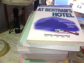 伯特伦旅馆:英文