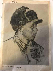 蒋兆和人物画(无封面封底)