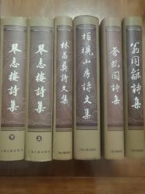 中国近代文学丛书(全31种49册,精装护封,全部一版一印)