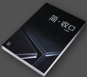 《简·收口》黑石深化设计王海青CAD施工图材料收口大样资料