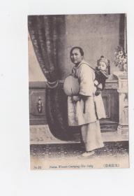 民国明信片 风俗类 【中国妇女背着婴儿】一张