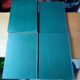 文苑英华 第1、2、3、6册 【4本和售 1982年7月2印】 中华书局