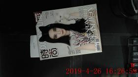 时尚 COSMO  2017.5期