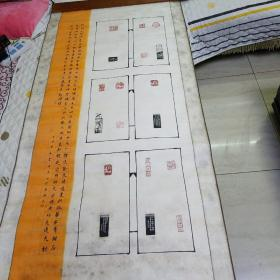 陕西著名书法家篆刻家李伟民刻印作品一组丝绸之路组图