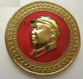 毛主席像章 战士出版社