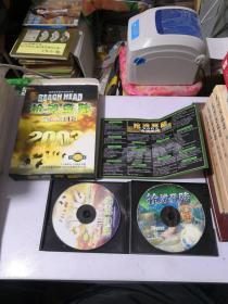 【游戏光盘】 抢滩登陆全面封锁 2003 【2张光盘 1张使用说明书】