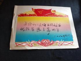 北京二十八中  奖状