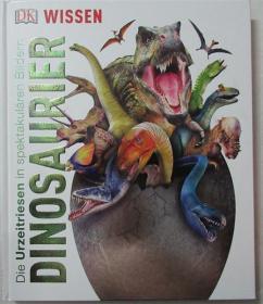 尾单精装德语恐龙百科dinosaurier die urzeitriesen恐龙史前巨人