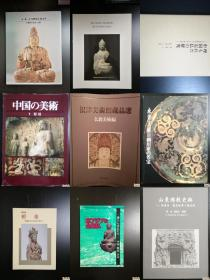 外版中国佛像雕塑图书杂志33册合售!