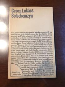 索尔仁尼琴  Solschenizyn