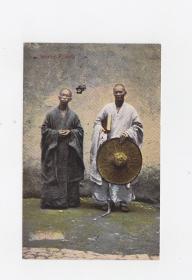 清、民国 明信片 彩色《中国两个和尚》一张