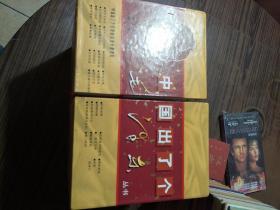 中国出了一个毛泽东丛书(27本一套精装本)盒装本