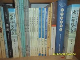 敦煌研究(2008年第1期)