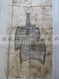 罕见品——古钟——拓片——不知这古钟存于何处,不知拓印年代——青铜重器,名家印章,名头太大,无法保真,行家自鉴。
