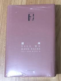 裸颜(路易斯著作系列)Till We Have Faces 9787567511484