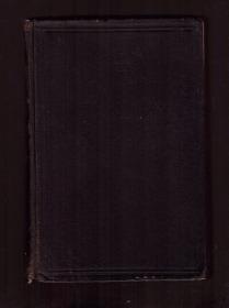 《中国哲学十讲》精装 民国24年一版一印