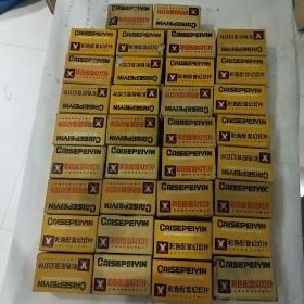 彩色配亮幻灯片32盒合售