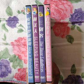 迪士尼 DVD  白雪公主.三剑客.睡美人.爱丽丝梦游仙境 4合装