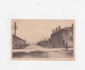 民国 明信片 【鞍山钢厂、职工住所】一张