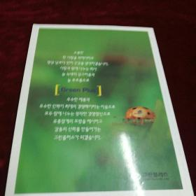 外文书(请买家自看)
