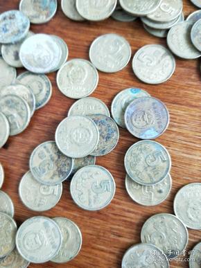1998年梅花五角——100元