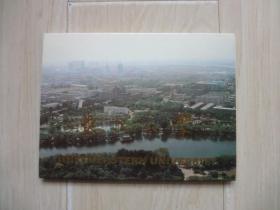 东北大学明信片 (10张)