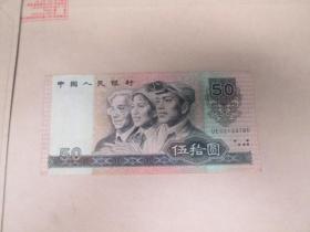 钱币:老版钱币:90年:五十元纸币,,尾号:3786:纸币