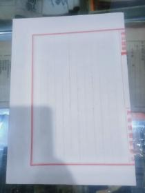 民国盐文化专题收藏珍品 河南盐务管理局两面罫纸 五十张 品佳未使用 单张双面印刷非筒子页 可作笺纸亦可做一册账簿(谢绝还价)