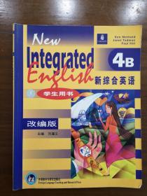 新综合英语(4B学生用书改编版共3册)