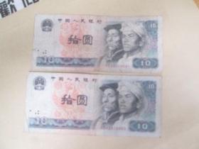钱币:老版钱币:80年:十元纸币,二张合售:纸币