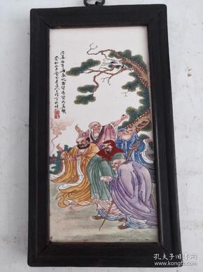罗汉 瓷板挂画  。
