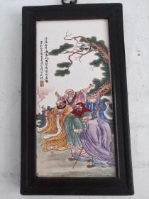 罗汉瓷板挂画。