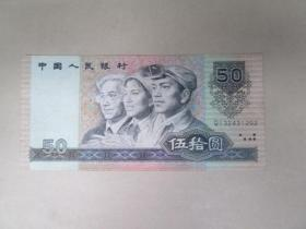 钱币:老版钱币:90年:五十元纸币,,尾号:1202:纸币
