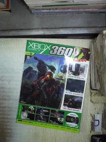 XBOX360 【X360玩家专门志】 VOL .12  。