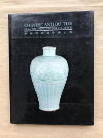麦雅理珍藏中国古物(大16开布面精装,全彩版精印,文物图册)1987年出版