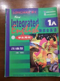 新综合英语1A(改编版学生用书共3册)