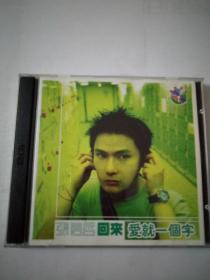 CD 张信哲.