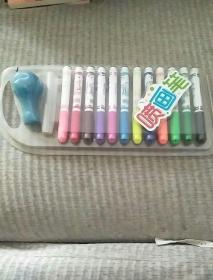 喷画笔,全新未用,十二色