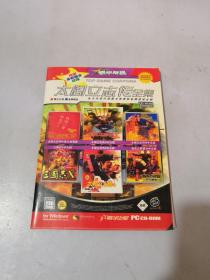 太阁立志传全集游戏碟 全力为您打造最为完美的金牌游戏合集 1光盘