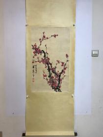董寿平红梅